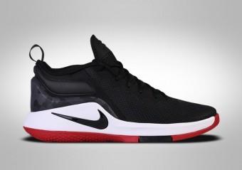 online store 9fb82 5650c Nike Lebron   Basketzone.net
