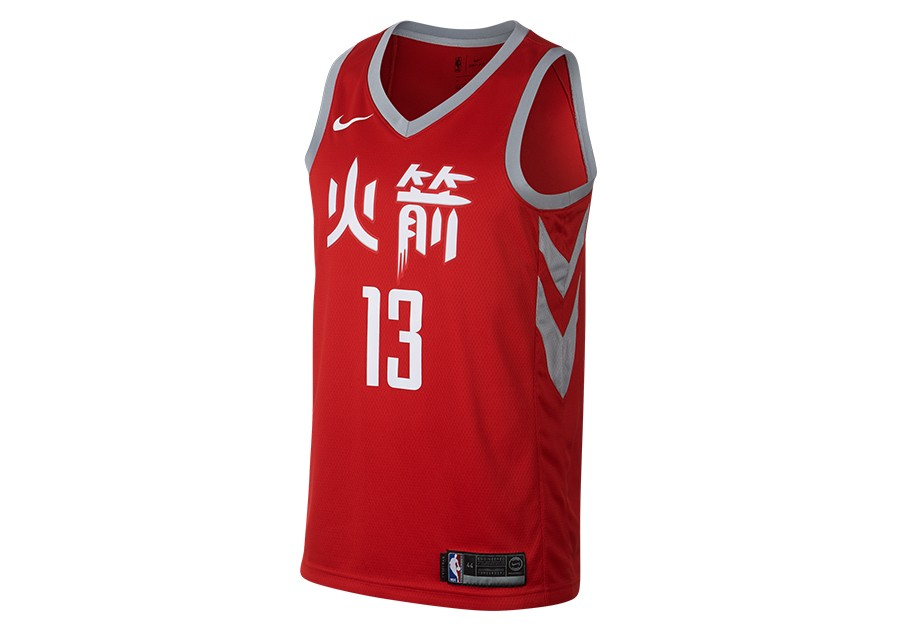 3b44c473f NIKE NBA JAMES HARDEN HOUSTON ROCKETS CITY EDITION SWINGMAN JERSEY  UNIVERSITY RED